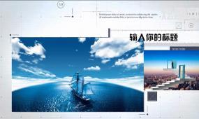 大气企业商务宣传模板
