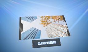 光线企业宣传发展历程图文展示