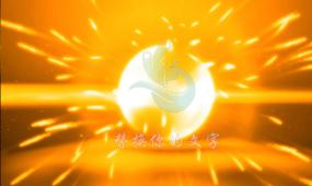 粒子光效logo片头