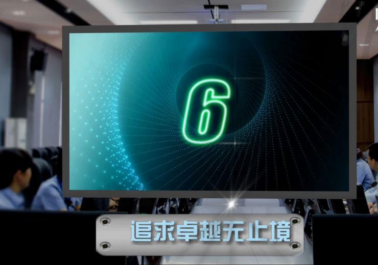 金屬大氣商務企業宣傳片