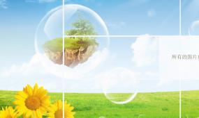 环保宣传图片简单切换相册