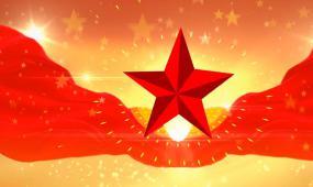 国庆节红星闪闪丝带背景视频