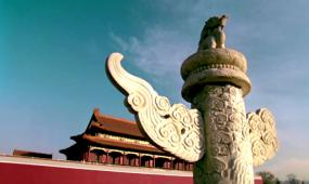 大气国庆节天安门广场视频背景