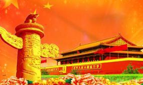 喜庆国庆节天安门舞台背景