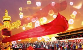 牡丹花爱我中华舞台背景