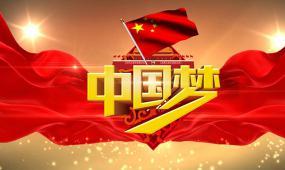 中国梦飘扬旗帜国庆晚会背景