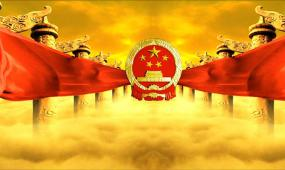 国庆节金色大气国徽华表红绸晚会背景