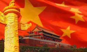 国庆节祖国快速发展历程视频素材