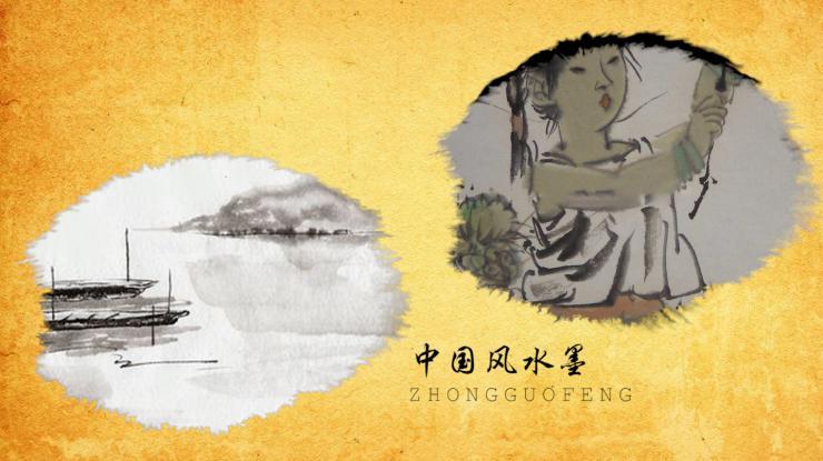 古典中国风水墨相册