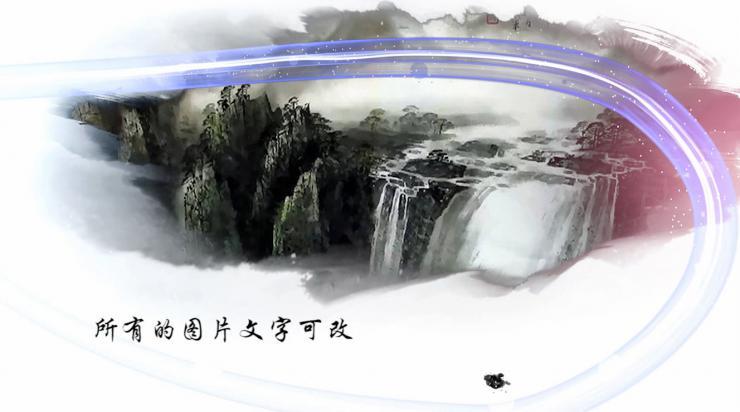 中国风韵味水墨相册
