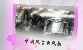 原創中國風古典相冊