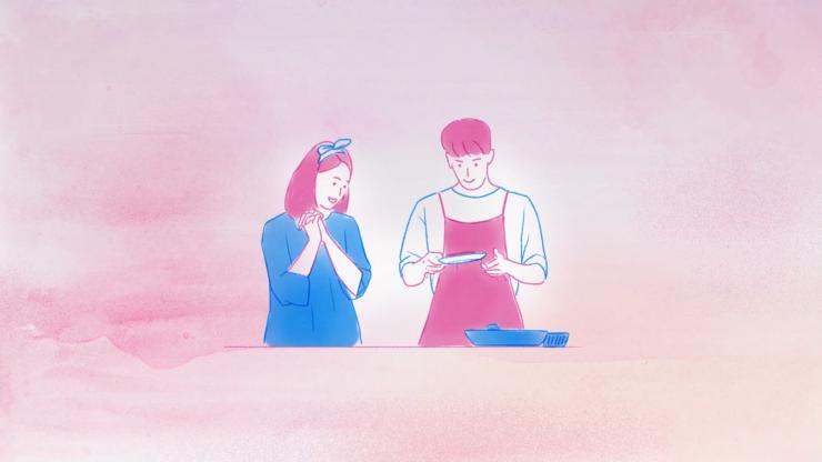 唯美浪漫粉色水彩動畫溫馨細節愛情情人節婚禮背景