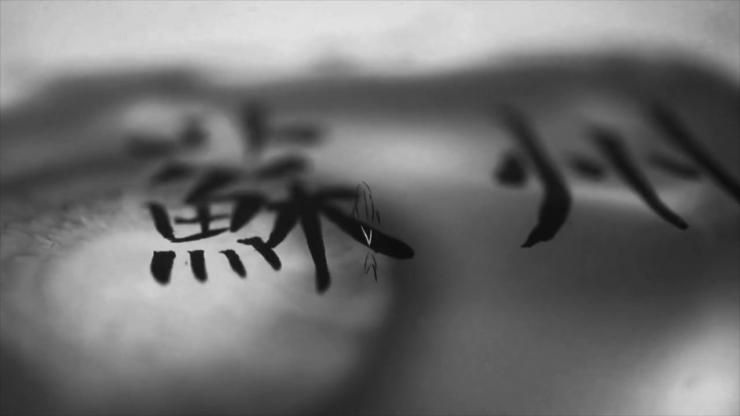 黑白意境蘇州水墨渲染中國風片頭