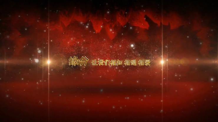 红色浪漫粒子文字展示