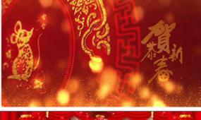 AE 2020鼠年企业拜年新年祝福会声会影模板