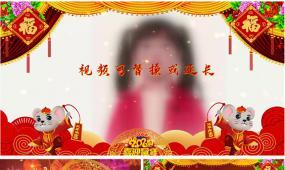 会声会影鼠年企业元旦春节拜年晚会视频