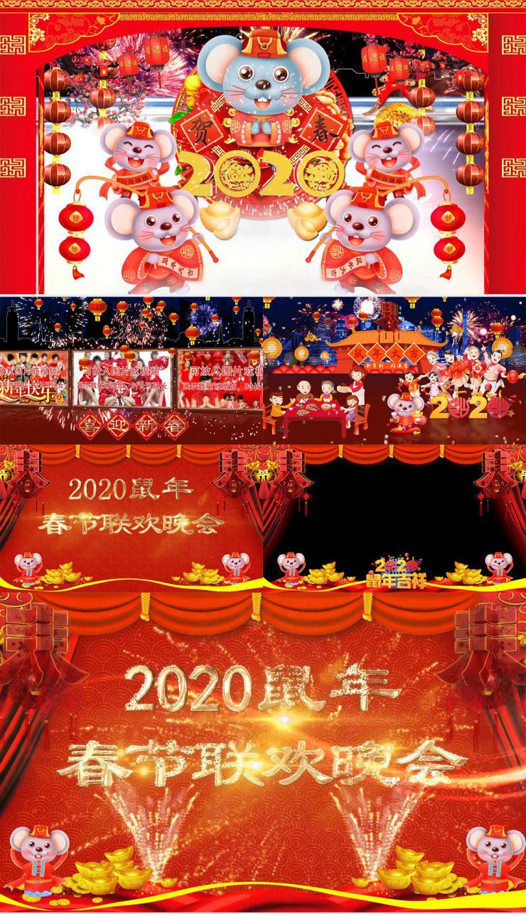 2020鼠年春节晚会喜庆开场片头动画AE模板