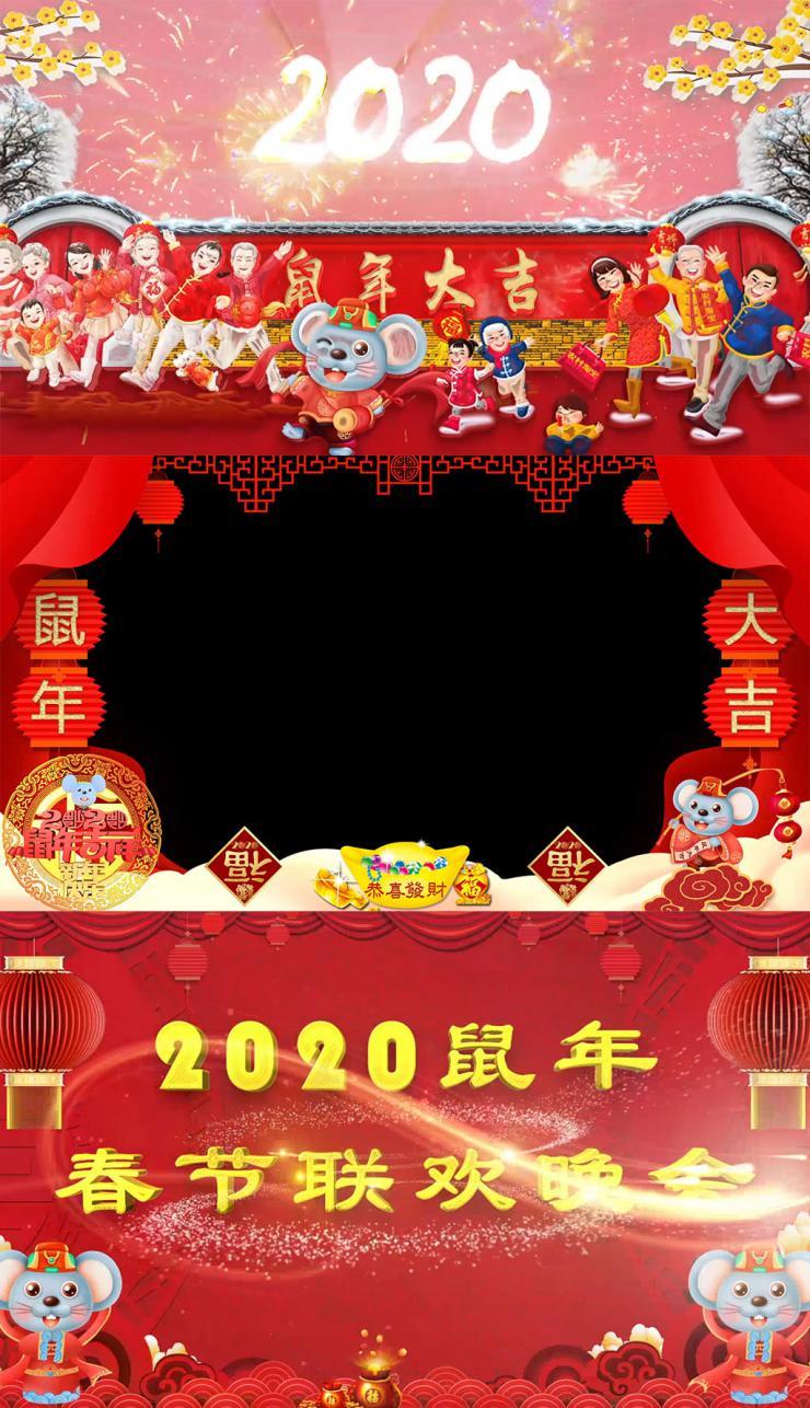 2020鼠年春节开场晚会片头AE模板