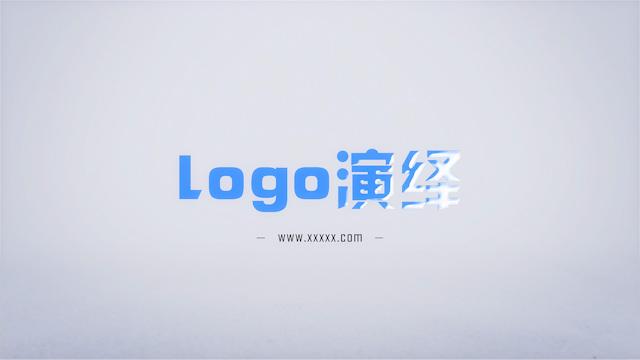 创意铅笔金属光感logo演绎AE模板