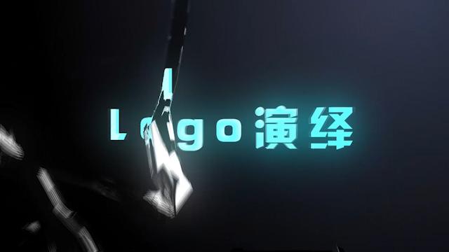 玻璃质感logo演绎AE模板