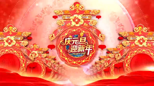 中国风旋转春字庆元旦迎新年视频