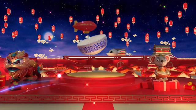 2020鼠年元宵节AE模板