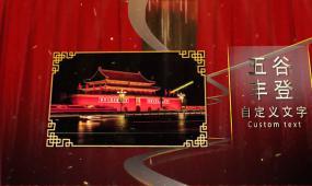 新年大吉图文展示AE模板