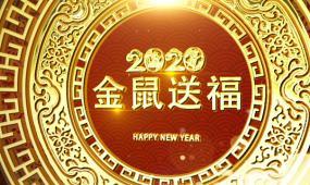 金色剪纸窗花喜庆鼠贺新春视频AE模板