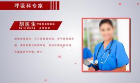 支援武汉医护人员明亮简洁人物介绍AE模板