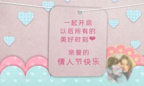 粉色梦幻唯美情人节表白记录相册pr模板