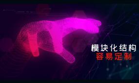 数字科技风点线特效标题开场动画宣传PR模板