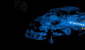 汽车分解动画广告宣传包装AE模板