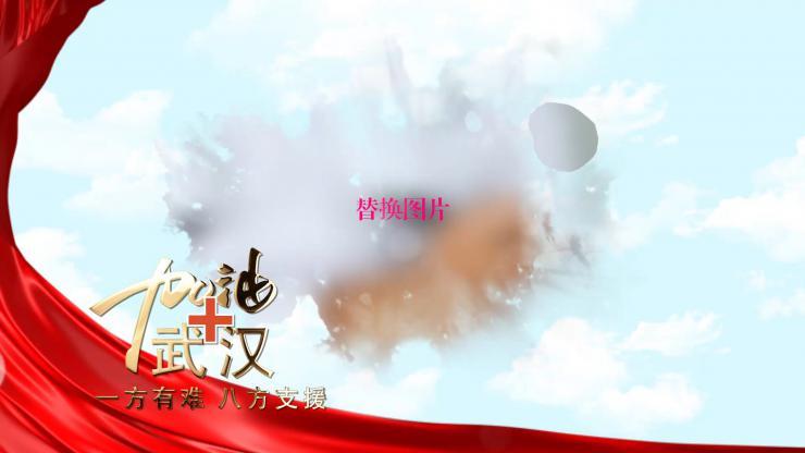 云层穿越抗击疫情图文宣传党政ae模板