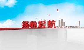 三维城市模型文字