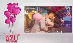 甜蜜520爱情回忆相册