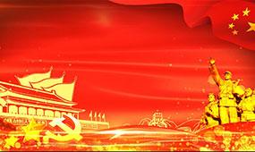 红色庄严动态党政活动背景视频