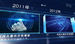 4K简洁大气蓝色科技感企业发展历程时间线ae模板