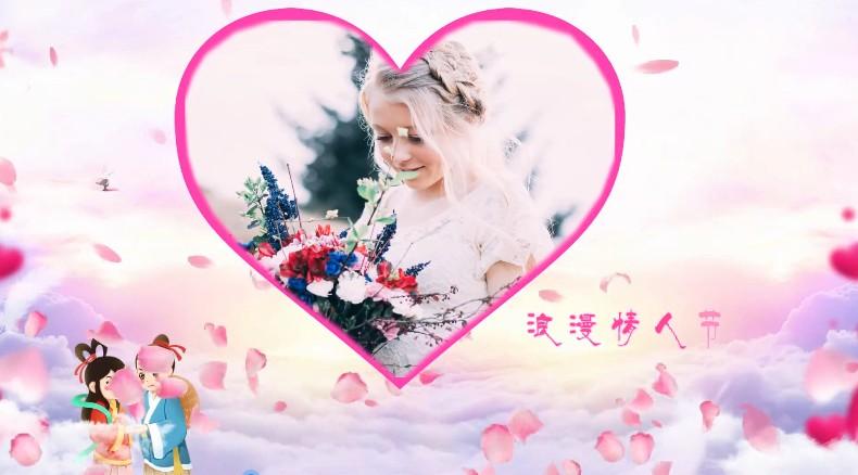 pr七夕情人节浪漫爱心