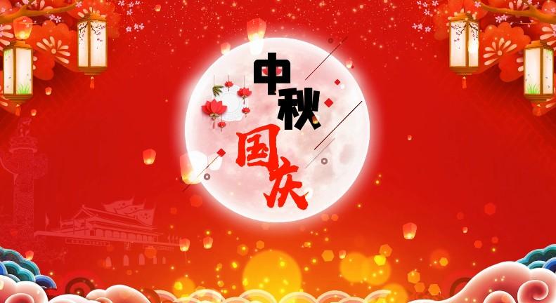 edius国庆中秋片头片尾视频