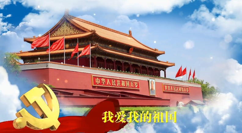 edius庆祝新中国成立71周年党政视频