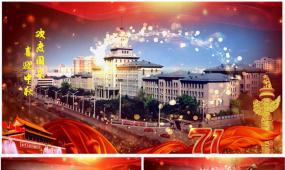 会声会影庆祝祖国71周年视频模板
