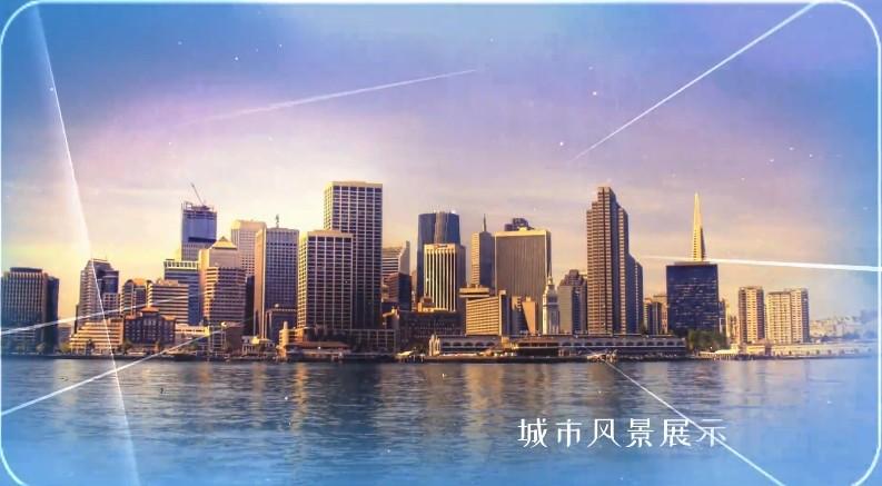 会声会影城市风景图文展示