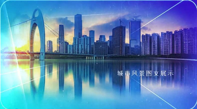 edius城市风景图文展示